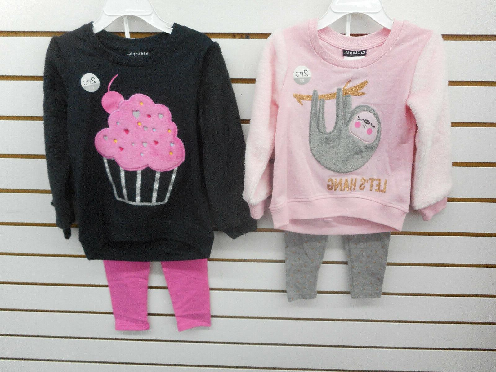 toddler girls and girls 2pc assorted sets